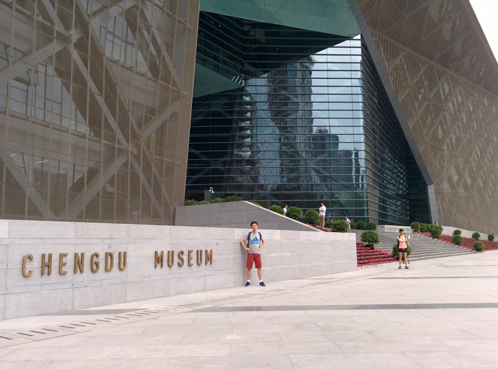 The entrance to the Chengdu Museum