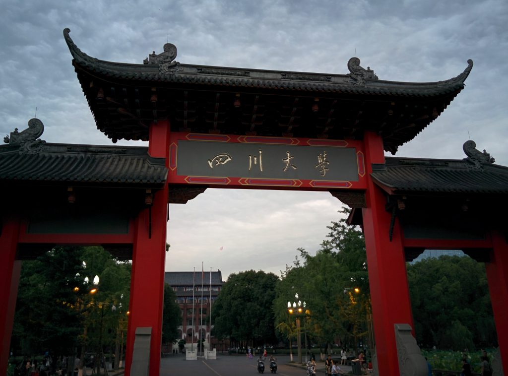 The main entrance to Sichuan University